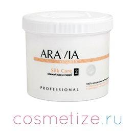 Мягкий крем-скраб Silk Care ARAVIA Organic 550 мл