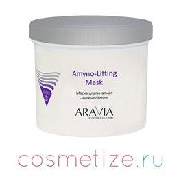 Маска альгинатная с аргирелином Amyno-Lifting ARAVIA 550 мл