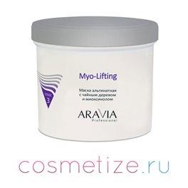Маска альгинатная с чайным деревом и миоксинолом Myo-Lifting ARAVIA 550 мл