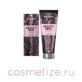 Фото крема-активатора загара Beauty Skin Soleo 15мл