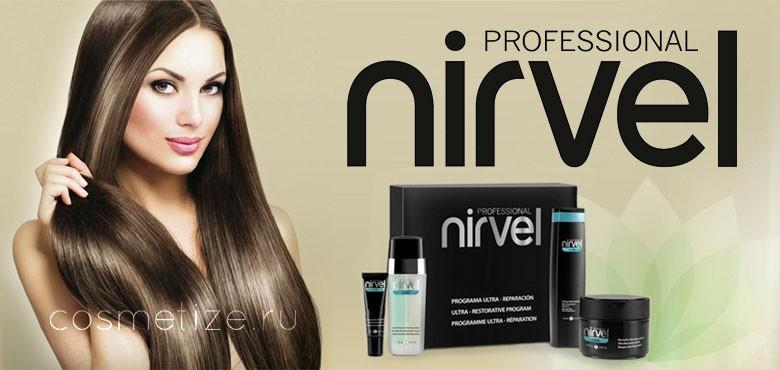 NIRVEL professional